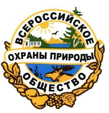 В СССР студенты - защитники природы были грозой браконьеров