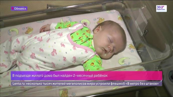 В Обнинске подъездная кошка несколько часов грела младенца-подкидыша