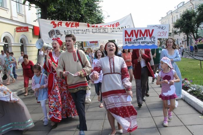 В Орле прошел фестиваль в честь тургеневской Муму