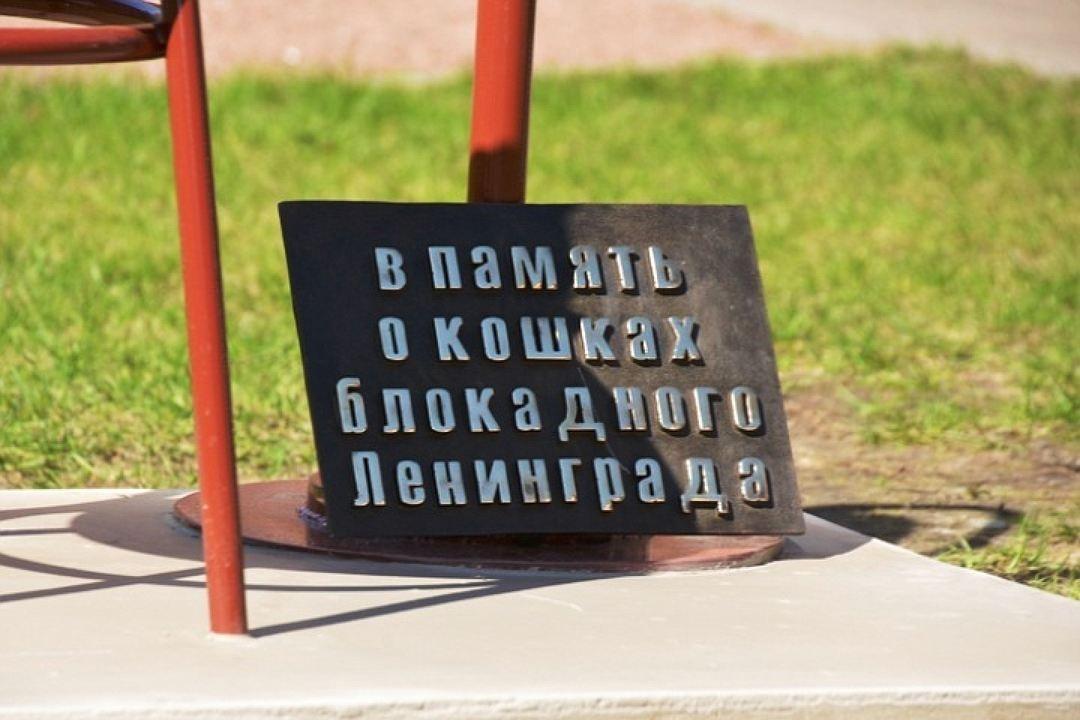 Картинки по запросу памятник кошкам ленинграда